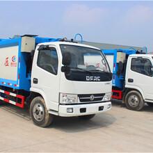 资讯:黔南环卫车垃圾车转运设备——(公司欢迎您图片