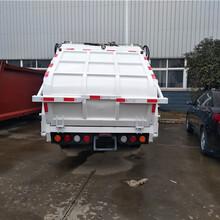 供应:酉阳小型垃圾车怎么样——(公司欢迎您图片