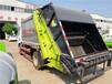 资讯:济南自装卸式垃圾车出售——(公司欢迎您