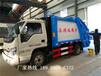 报价:-丹东5方压缩垃圾车能装多少桶