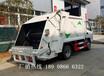 推荐:-丹东8方全密封压缩垃圾车