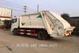 宣武濰坊壓縮式垃圾車視頻