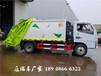 宣武3方壓縮垃圾車能裝幾噸垃圾
