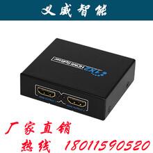 深圳义威HDMI分配器1进2出厂家直销视频分配器可定制图片