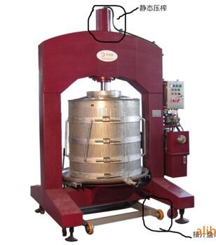 供应新航牌XHBPY冰葡萄专用框栏式压榨机万能榨汁机