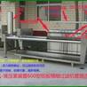 板框式1米过滤机