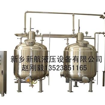 新航不锈钢电加热蒸馏机组型果渣原酒蒸馏提纯白兰地机DRZ-2