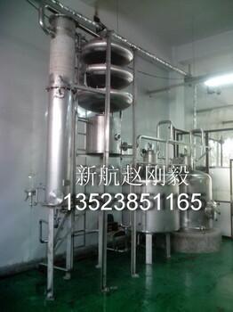 新航全不锈钢蒸汽蒸馏机型1m3×2果渣原酒蒸馏提纯机白兰地机组