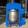 液压式冰葡萄榨汁机