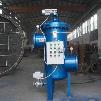 河南新航牌自清洗水過濾器XHZQ﹣MD全自動過濾器毛刷式大流量廠家銷售