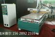 济南米赛尔厂家供应衣柜生产设备,橱柜生产设备雕刻机