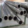 廠家直銷不銹鋼絎磨管精密油缸管氣缸管