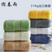 纯棉酒店毛巾高品质星级酒店毛巾毛巾厂家供应出口美国