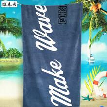 沙滩巾批发割绒活性印花沙滩巾柔软海滩垫巾沙滩巾选宏春图片