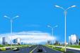 湖南怀化太阳能LED路灯厂家/农太阳能路灯路灯批发