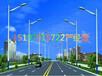 新农村道路照明新型太阳能系统照明