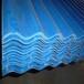 供青海梯形琉璃瓦和西寧合成樹脂波浪板
