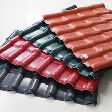 供青海互助树脂瓦和大通复合塑钢瓦供应商