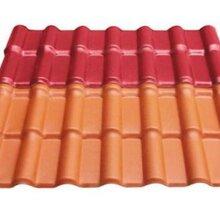 供拉萨合成树脂瓦和西藏树脂瓦厂家