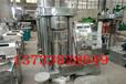 液压榨油机设备小型液压榨油机江苏榨油机厂家