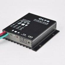 厂家直销奥林斯科技(OLYS)双时段太阳能路灯,全防水太阳能路灯控制器