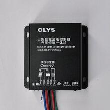 厂家直销奥林斯科技OLYSSTC10-LED全防水、内置升压恒流太阳能路灯控制器