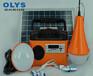 太阳能系统,便携式小系统,多功能照明系统,奥林斯科技