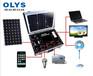 太阳能系统,家用交流系统,应急电源系统,奥林斯科技