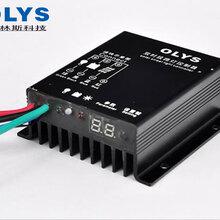 奥林斯厂家直销,双时段太阳能路灯控制器,太阳能路灯控制器