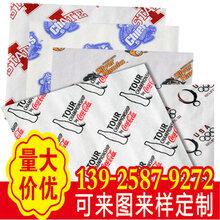 东莞建明纸品厂28g打字纸印刷logo陶瓷隔层纸定制蜡光纸