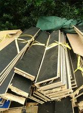 东莞回收中纤板图片