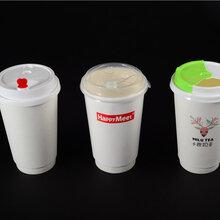 塑料奶茶杯订做