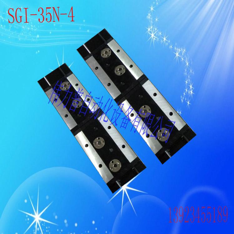 SGI-35内置双轴心导轨移动门导轨雕刻机导轨玻璃机械导轨