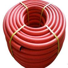 厂家直销红色中频炉专用无碳绝缘橡胶管图片