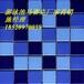 供應上海酒店高級游泳池馬賽克瓷磚陶瓷馬賽克佛山游泳池磚廠家直銷