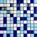 重庆马赛克瓷砖陶瓷马赛克游泳池马赛克瓷砖游泳池马赛克厂家直销-银龙牌