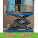 固定剪叉式升降机液压升降货梯剪叉固定升降平台厂房货梯