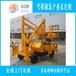 供应曲臂式升降机液压柴油曲臂式升降平台厂房货梯