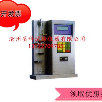 沧州圣科SBT-127型数显勃氏透气比表面测定仪全自动比表面积仪供应商比表面积仪价格