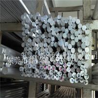 高耐磨7050铝板,抗疲劳7050铝棒,耐高温7050铝带,优质7050铝合金批发图片