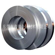 SUS440B不锈钢带材SUS440B高强度钢棒SUS440B耐冲击钢板