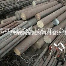 436L不锈钢管材436L耐蚀性钢棒436L不锈钢性能