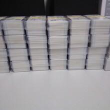 航城广场-旭辉空港中心-打印复印标书装订画册印刷