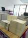 北京顺义标书打印装订彩色黑白扫描画册印刷装订图文快印