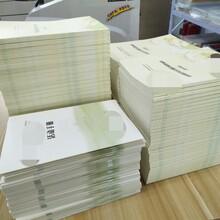 顺义旭辉空港中心打印复印,标书装订,名片制作