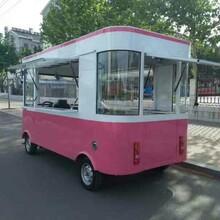 多功能移动电动小吃车早餐快餐车移动奶茶美食车油炸麻辣烫烧烤车