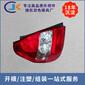 东莞长安长期供应汽车车灯双色塑胶模具加工制造厂家