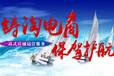 杭州淘宝代运营公司怎么样,代运营公司哪家靠谱点