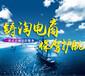 杭州淘宝代运营、天猫代运营,网店运营服务外包公司