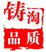 杭州网店代运营、淘宝代运营、天猫代运营,网店外包服务,一站式托管